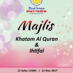 Upcoming Event – Khatam Al-Quran & Ihtifal